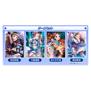 THE IDOL MASTER Cinderella girls clear poster set