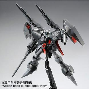 HGUC 1/144 BYARLANT CUSTOM 02 (BANDE DESSINEE VER.) 【PB Showroom 限量再販!】