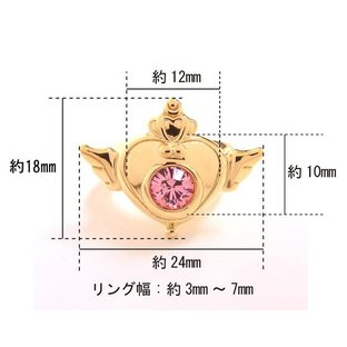 Sailor moon SuperS brooch design Ring [2016年3月發送]