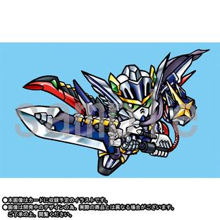 SD Gundam Gaiden Saddarc Knight Saga Black Tyrant