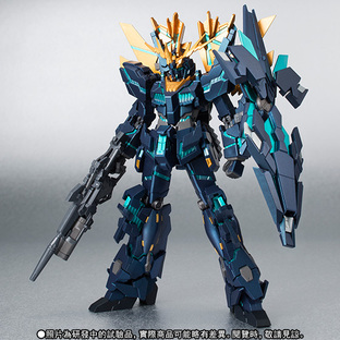 Robot Spirits 〈Side MS〉 BANSHEE NORN (Final Battle Ver.)