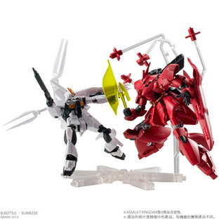 ASSAULT KINGDOM EX03 SAZABY 【PREMIUM BANDAI LIMITED】 [May 2014 Delivery]
