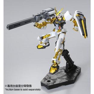 HG 1/144 GUNDAM ASTRAY GOLD FRAME 【PB 限量再販!】