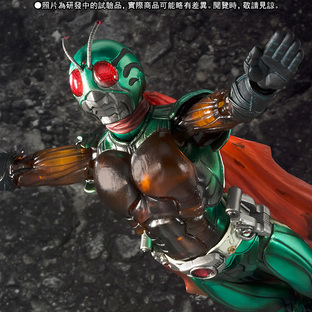 S.I.C. SKYRIDER (Power up Ver.)