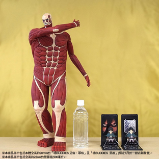 ATTACK ON COIN BANK