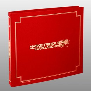 The Binder Ver.2 for Card Archives of Masked Rider series