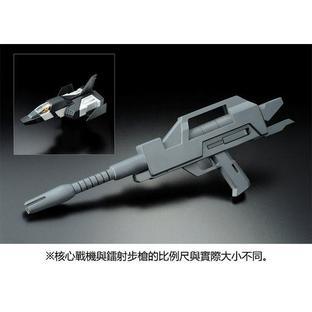 MG 1/100 RX-78-1 PROTOTYPE GUNDAM