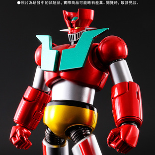 Super Robot Chogokin Mazinger Z Getter Robot color
