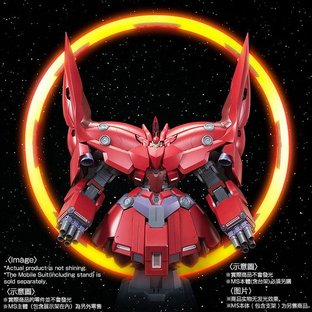 "HGUC 1/144 EXPANSION EFFECT UNIT FOR NEO ZEONG "" PSYCHO-SHARD"" [2019年5月發送]"