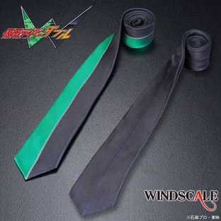 Kamen Rider W Necktie (Special Design)