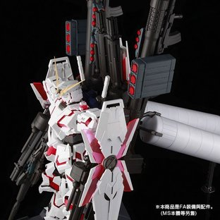 PG 1/60 FA EXPANSION EFFECT UNIT for UNICORN GUNDAM