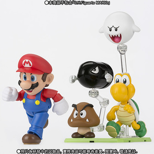 S.H.Figuarts SUPER MARIO Diorama Play Set D