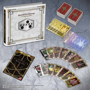 Masked Rider Blade Rouse Card Archives 10th anniversary edition [10月發送]