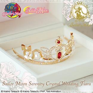 Sailor Moon Serenity Crystal Wedding Tiara [2015年12月發送]