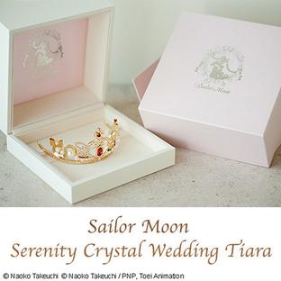 Sailor Moon Serenity Crystal Wedding Tiara [2016年11月發送]