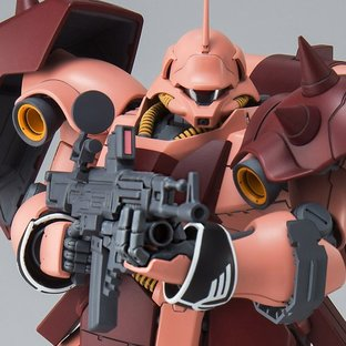 MG 1/100 FULL FRONTAL'S GEARA DOGA [2020年7月發送]