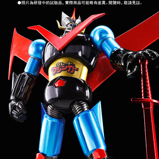 Super Robot Chogokin GREAT MAZINGER Jumbo Machineder color
