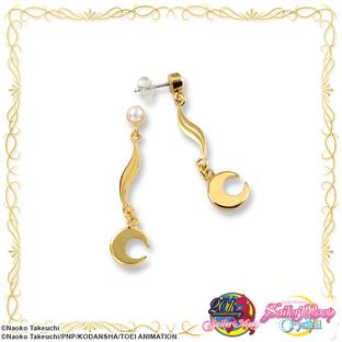 Sailor Moon Crystal Princess Serenity pearl pierce [2016年10月發送]