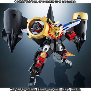 SOUL OF CHOGOKIN STAR GAOGAIGAR OPTION SET