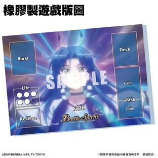 Battle Spirits SPECIAL 烈火魂組合    群青早雲戰士商品組