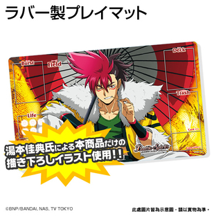 Battle Spirits 烈火魂特別組合    炎利家 戰士商品組