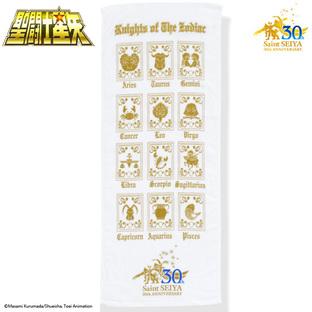 GOLD CLOTH BOX FACE TOWEL  [2016年12月發送]