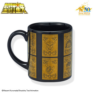 GOLD CLOTH BOX COFFEE MUG
