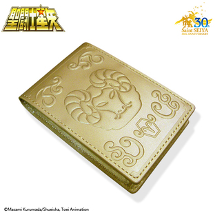GOLD CLOTH BOX BUSINESS CARD HOLDER ARIES