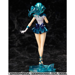Figuarts ZERO SAILOR NEPTUNE -Pretty Guardian Sailor Moon Crystal-