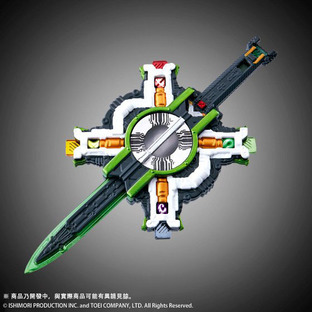 HIGH PROPORTION COLLECTION EX KAMEN RIDER 01