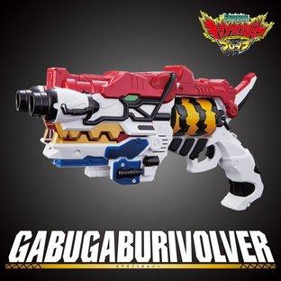GABUGABURIVOLVER [Free Shipping]
