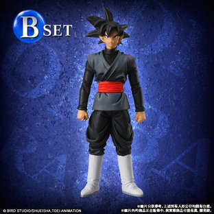 HG DRAGON BALL FUTURE [2017年6月發送]