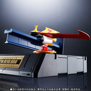 SOUL OF CHOGOKIN GX-70VS MAZINGER Z D.C. VS DEVILMAN OPTION SET
