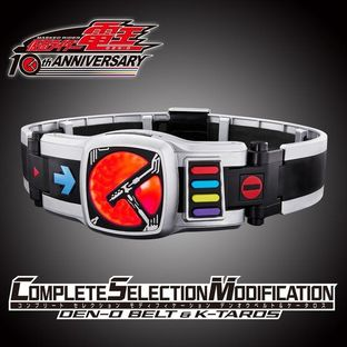 [2020新年限定快閃活動] COMPLETE SELECTION MODIFICATION DEN-O BELT & K-TAROS