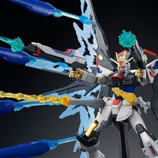 "HG 1/144 STRIKE FREEDOM GUNDAM ""WINGS OF LIGHT"" DX EDITION [Oct 2019 Delivery]"