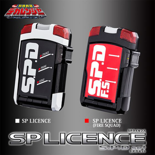 SP LICENCE & SP LICENCE FS SET [Free Shipping]