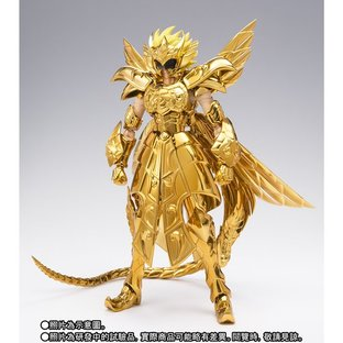 Saint Cloth Myth EX THE 13TH GOLD SAINT -ORIGINAL COLOR EDITION-