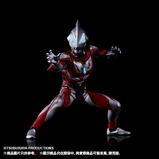 ULTIMATE LUMINOUS PREMIUM ULTRAMAN 2