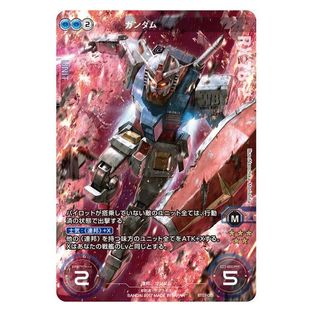 GUNDAM CROSSWAR THE LAST FIELD CARD SET