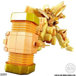 SUPER MINIPLA GAOGAIGAR GOLDEN PLATED EDITION W/O GUM