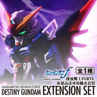GD WARRIOR FORTE DESTINY GUNDAM EXTENSION SET [2018年10月發送]