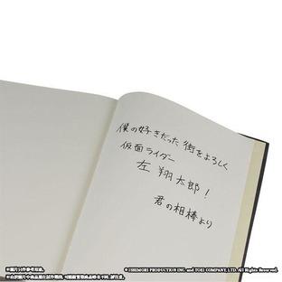 Masked Rider W BOOK OF PHILIP SET [2020年3月發送]