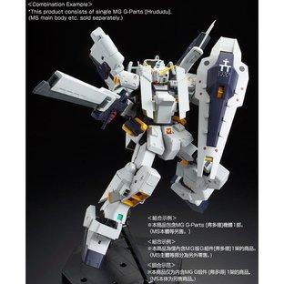 MG 1/100 G-PARTS [HRUDUDU] [2019年12月發送]
