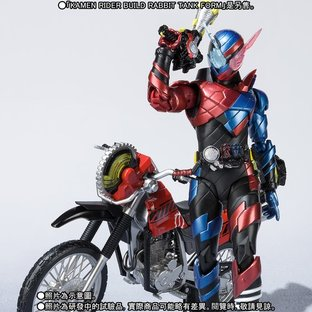 S.H.Figuarts MACHINE BUILDER & PARTS SET