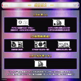 [2020新年限定快閃活動] DIGIMONPENDULUM ver.20th