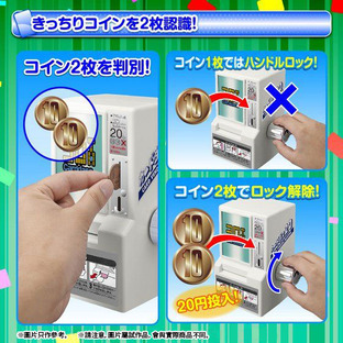 30TH ANNIVERSARY MINI CARDDASS VENDING MACHINE [2019年2月發送]