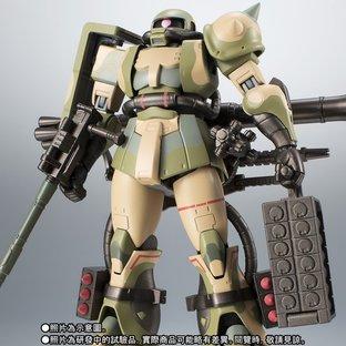 THE ROBOT SPIRITS 〈SIDE MS〉 MS-06J ZAKU II WETLAND TYPE ver. A.N.I.M.E.