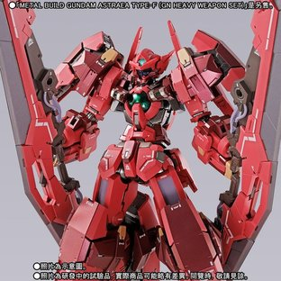 "METAL BUILD GUNDAM ASTRAEA TYPE-F ""AVALUNG'""OP-SET"