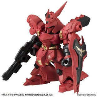 MS ENSEMBLE EX08 SAZABI SET