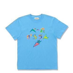 鹹蛋超人R/B UshioMinato精選T-shirts β胡蘿蔔素